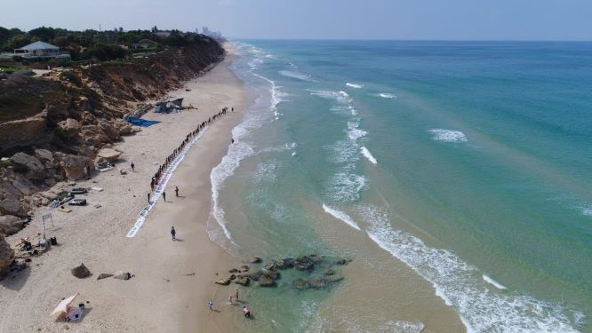 אסדה צפה - תצמצם את הזיהום לים