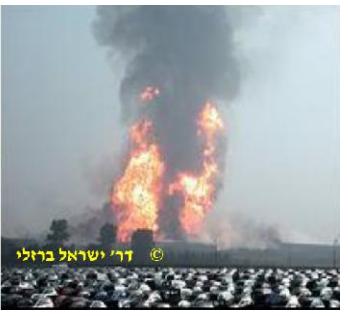 """ד""""ר ישראל ברזלי - צנרת הקונדנסט מהווה סיכון חמור לתושבים ולעוברי אורח - בתמונה ענן גז דליק כתוצאה מפיצוץ"""