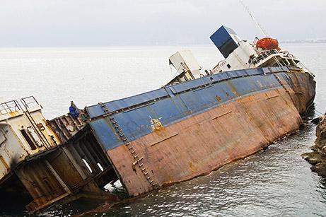 אוניה טבועה