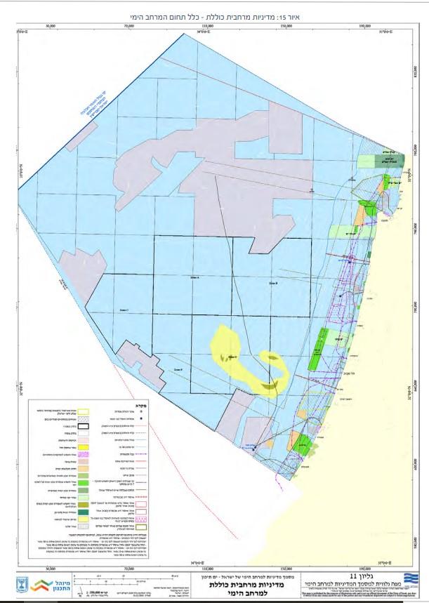 מפת מדיניות מרחבית כוללת למרחב הימי