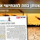 העיתון שנותן במה למכחישי אקלים