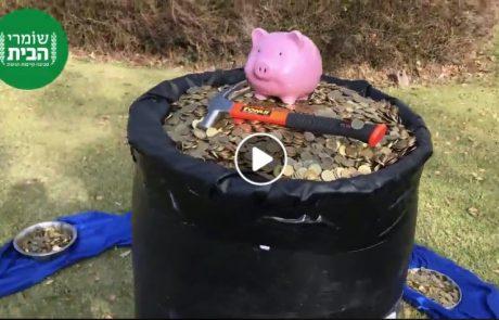 מה עושה חבורה של תושבים עם 25,000 מטבעות במועצה האזורית חוף הכרמל?