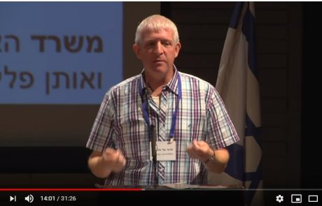 פרופ' עדי וולפסון: תגליות הגז בישראל: זכות הציבור לדעת – כנס מדענים – 31.7.2018